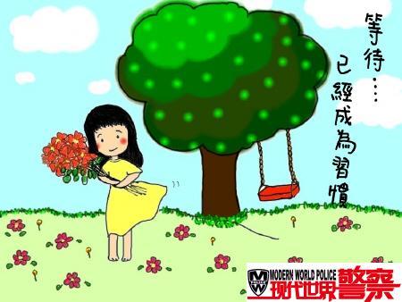 摄影·卡通画(2008-4)